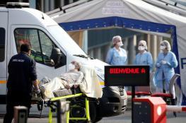 فرنسا.. ارتفاع حصيلة وفيات كورونا إلى 2606