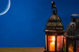 """ما حكاية ارتباط """"الفانوس"""" بشهر رمضان المبارك؟"""