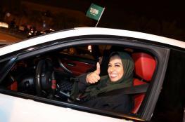 رسميا.. السعوديات خلف مقود السيارة لأول مرة في تاريخ المملكة