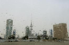تعطيل دوام المؤسسات والمدارس بالكويت لسوء الأحوال الجوية