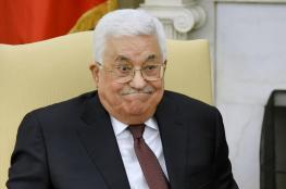عباس يستقبل وفد يهودي في رام الله