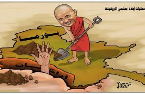 #كاريكاتير أمية جحا