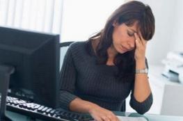 دراسة تحذر النساء من الجلوس لفترات طويلة