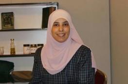 لجنة فلسطين النيابية بالأردن: القرار الأميركي بحق التميمي دليل هيمنة سافرة وسنمنع تسليمها