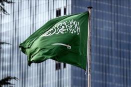 السعودية: نساند كل إجراءات الملك عبد الله لحفظ أمن الأردن