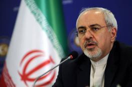 ظريف يدعو المجتمع الدولي لإدانة العقوبات الأمريكية على إيران