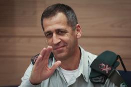 """حكومة الاحتلال تصادق رسمياً على تعيين """"كوخافي"""" رئيسا جديداً للأركان"""