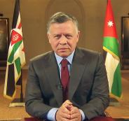 العاهل-الأردني