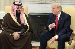 """إسرائيل"""" تضع شروطاً لأمريكا قبل بيع السعودية مفاعلات نووية.. هذه أبرزها"""