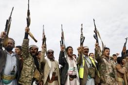 بومبيو: أميركا ستصنف الحوثيين جماعة إرهابية