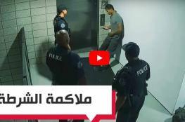 شاهد: بوحشية وعنف.. الشرطة الأمريكية تعتدي على رجل أعزل !