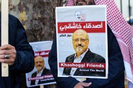 لماذا انتفض الغرب ضد السعودية بعد اغتيال جمال خاشقجي؟