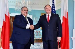 """بومبيو: البحرين  ستستضيف اجتماعا دوليا حول """"التهديد الإيراني"""" في الخليج"""