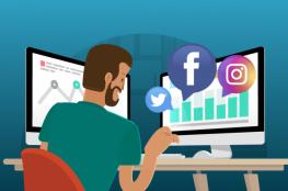 هل تعتبر وسائل التواصل الاجتماعي معيار للنجاح؟