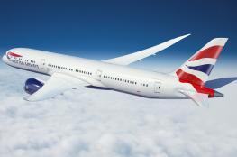 الخطوط الجوية البريطانية توقف رحلاتها المباشرة مع طهران