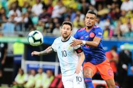 كولومبيا تصفع الأرجنتين بثنائية في كوبا أمريكا