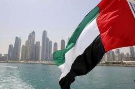 """مشاركة """"إسرائيل"""" بـ""""إكسبو 2020"""" في دبي جاءت بطلب أمريكي"""
