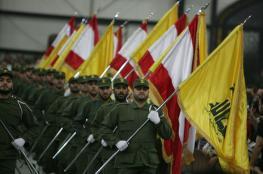 الأمم المتحدة تطالب لبنان بنزع سلاح حزب الله