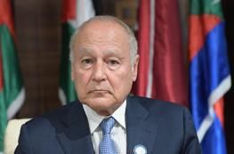 جامعة الدول العربية تدين اقتحام المسجد الأقصى