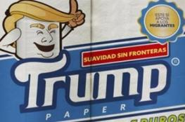 """ورق حمام باسم """"ترامب"""".. مكسيكي يرّد على الرئيس الأميركي لطرده المهاجرين"""