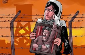 كاريكاتير محمد سباعنة - الأسير الشهيد فارس بارود
