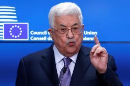 عباس: الطريق الوحيد للسلام هو المفاوضات بمشاركة وإشراف دولي