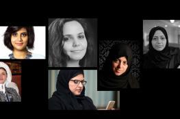 صحيفة أمريكية: السعودية بحاجة لقائد لا يعذب النساء!
