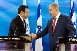 Guatemala will transfer their embassy from Tel Aviv to Jerusalem next May