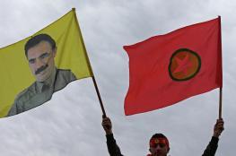 تركيا ترد على القرار الأمريكي بشأن حزب العمال الكردستاني