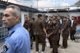 هيئة الأسرى: الأوضاع في مختلف السجون والمعتقلات تتجه نحو التصعيد والانفجار