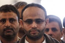 وكالة: ابن سلمان يهاتف المشاط لأول مرة منذ الحرب في اليمن