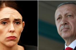 """أردوغان يصف زعيمة نيوزيلندا بـ """"الشجاعة"""" ويدعو قادة الغرب لأخذ الدروس منها"""