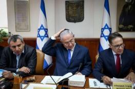 """اليمين الإسرائيلي """"المتطرف"""" يضع عدة شروط للمشاركة في حكومة نتنياهو الجديدة"""