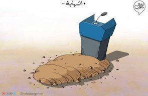 كاريكاتير شهاب - خطاب النهاية
