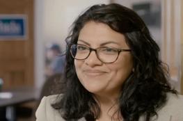 من أصل فلسطيني .. أول مسلمة تدخل الكونغرس الأمريكي