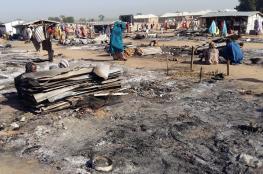 مقتل 40 شخصا على الأقل بهجوم شنه مسلحون شمال شرقي نيجيريا