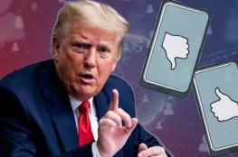 """""""فيسبوك"""" تثبّت قرار إغلاق حساب ترامب"""