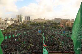 """""""مقاومة تنتصر وحصار ينكسر"""".. حركة حماس تحيي ذكرى انطلاقتها الـ31"""