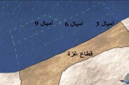 الاحتلال يقرر توسيع مساحة الصيد لـ 9 أميال بحرية