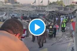 انهيار موقف سيارات في السعودية ونجاة شخص من الموت بأعجوبة