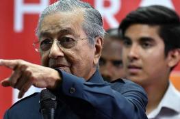 """""""مهاتير محمد"""" يحظر على وزراء حكومته قبول الهدايا"""