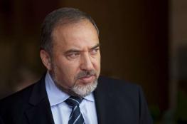 ليبرمان: عباس يحاول جرنا إلى مواجهة مع حماس