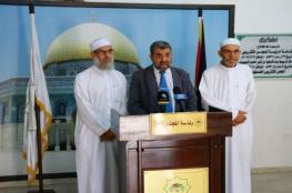 التشريعي يدعو للرباط بالمسجد الأقصى يوم عرفة وطيلة أيام عيد الأضحى