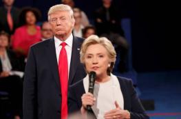 ترامب يأمل بمشاركة كلينتون في انتخابات الرئاسة المقبلة