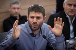 """حليف نتنياهو الجديد: """"إسرائيل"""" لن تكون صرّافًا آليًا للسلطة و""""الإرهابيين"""""""