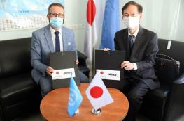 اليابان والأونروا توقعان اتفاقيتي تبرع بقيمة 40 مليون دولار