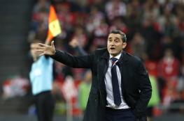 مدرب برشلونة: سنعاني أمام تشيلسي