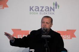 أردوغان: سنوئد الجيش الإرهابي الذي تشكله أمريكا على حدودنا