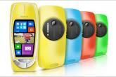 """هاتف نوكيا """"البشار"""" الجديد .. أهم المميزات"""