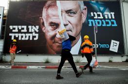الدعاية الانتخابية الإسرائيلية تتجاهل الصراع مع الفلسطينيين